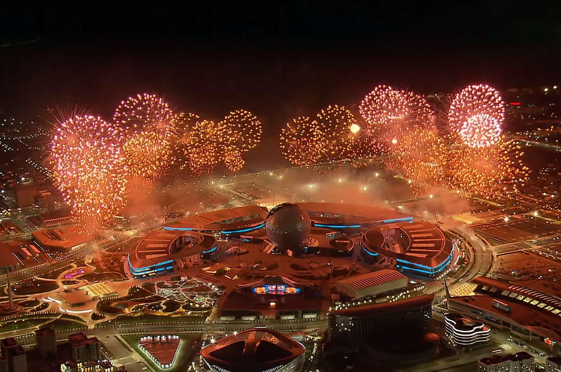 Expo 2017 Opening Ceremony